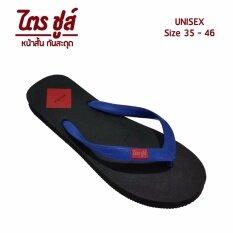 ราคา Tri Chus ไตร ชูส์ รองเท้าแตะ Digital Black ใหม่ล่าสุด