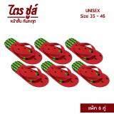 ซื้อ Tri Chus ไตร ชูส์ รองเท้าแตะ หน้าสั้น กันสะดุด เพื่อ Sme Red Water Melon แพ็ค 6 คู่ ไทย