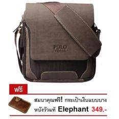 Trusty กระเป๋าสะพายหนัง รุ่น Videng Polo Brown Size M Trusty ถูก ใน กรุงเทพมหานคร