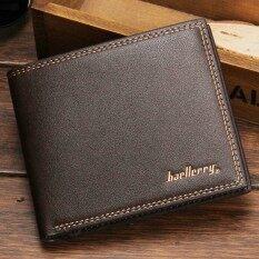ขาย Trusty กระเป๋าสตางค์ผู้ชาย Baellerry 1005 Brown ถูก ใน กรุงเทพมหานคร