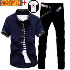 ขาย เสื้อเชิ้ตยีนส์สบายๆกางเกงเกาหลีชายแขนสั้น Tsui สีน้ำเงินเข้มสั้น บริสุทธิ์สีดำกางเกงยีนส์ Other