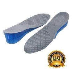 ซื้อ Twilight แผ่นรองเท้าเพิ่มความสูง เสริมส้นรองเท้า ซิลิโคน 3 5 Cm Size 39 42 สีฟ้า ออนไลน์