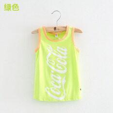 ราคา Tx 5837 เสื้อเกาหลีเสื้อกั๊กใหม่เด็กชายและเด็กหญิง สีเขียว ราคาถูกที่สุด