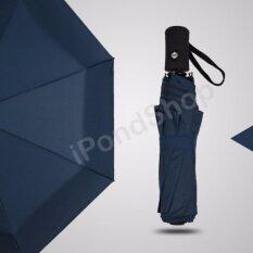 ราคา Umbrella ร่มพับสำหรับพกพา กาง หุบ ในปุ่มเดียว สีน้ำเงินเข้ม Ipondshop เป็นต้นฉบับ