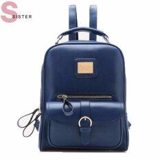 ส่วนลด กระเป๋าเป้ Uni Leather สีน้ำเงิน Thailand