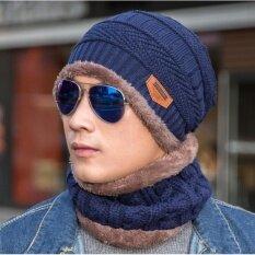 ซื้อ Upper หมวกผ้าไหมพรมและผ้าพันคอลายถัก สไตล์ลุยๆ เท่ห์ๆ รุ่น Up48 สีน้ำเงิน ออนไลน์