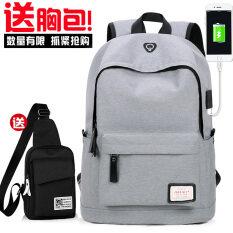 ขาย ญี่ปุ่นและเกาหลีใต้วิทยาเขตนักเรียนมัธยมชายกระเป๋านักเรียนกระเป๋าสะพายไหล่ สีเงินสีเทา Usb ส่งแพ็คหน้าอก ถูก ใน ฮ่องกง