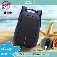 ขาย ซื้อ กระเป๋าถือ สพายหลัง มี Usb Port ชาร์จโทรศัพท์ คงทนแข็งแรงใส่ของได้เยอะมีช่องซิปภายใน Notebook แฟ้มเอกสาร เสื้อผ้า โทรศัพท์มือถือ อื่นๆ Ozuko สีน้ำเงิน กรุงเทพมหานคร