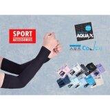 ราคา ปลอกแขนกัน Uv Aqua X สีดำ แพ็ค 10 คู่ Aqua X