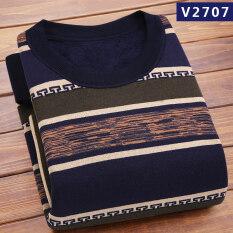 ราคา เสื้อกันหนาวฤดูใบไม้ร่วงของผู้ชายคอกลมเสื้อสวมหัว V2707 ใหม่