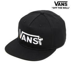 Vans หมวก แฟชั่น ผู้หญิง Women Cap X Peanuts Snapback Vn0a36hyo9m สีดำ (1300).