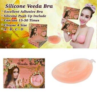ซิลิโคนบรา Veeda เสริมอกอึ๋ม กาวอย่างดี Plus size หน้าอกได้ในพริบตา