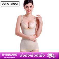 Vena Wear ชุดกระชับสัดส่วน เก็บพุงกระชับรูปร่างเพื่อบุคลิคที่ดี (สีครีม)