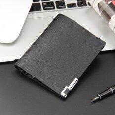 ราคา Victory Fashion Man Originality Wallet Bifold Short Style Student Ultrathin Cross Decorative Pattern Wallet Black S Intl Unbranded Generic