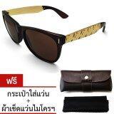 ขาย ซื้อ Vintage Glasses Basic Zoot Weed Gold Sunglasses แว่นกันแดด รุ่น Zoot 111 Brown ฟรี กระเป๋าใส่แว่น ผ้าเช็ดแว่น กรุงเทพมหานคร