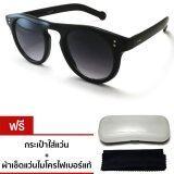 ซื้อ Vintage Glasses แว่นตากันแดด รุ่น Ftr 8317 Black Black Vintage Glasses ถูก