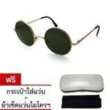 ส่วนลด สินค้า Vintage Glasses แว่นกันแดด รุ่น Vtr Jln 103 Gold Black