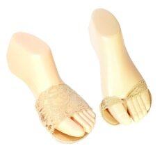 ขาย Wa L แผ่นรองเท้า คาดผ้าลูกไม้ ทรงFlip Flop สีครีม แพ็คคู่ High Heels Support Sponge Lace Flip Flop 2Pairs ออนไลน์