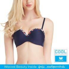 Wacoal Cool innovation Seamless bra 1/2 Cup (สีน้ำเงิน/BLUE) - WB3K07BU