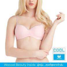 ราคา Wacoal Cool Innovation Wireless Bra บราไร้โครง 3 4 Cup Wb3X43 Wacoal เป็นต้นฉบับ