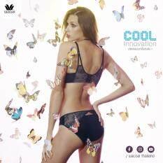 Wacoal Cool innovation เซ็ทชุดชั้นในกางเกงชั้นใน Seamless bra 4/5 Cup (สีดำ/BLACK) - WB7929BL+W67929BL