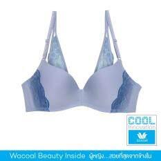 Wacoal Cool innovation Wireless bra บราไร้โครง 3/4 Cup (สีเทา/GREY) - WB3X45GY