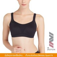 Wacoal Motion wear Crossfit support Sport bra บราสำหรับออกกำลังกาย - WR1485