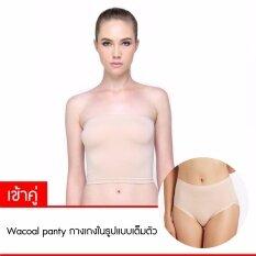 Wacoal Lingerie Body seamless wireless bra เซ็ทชุดชั้นในกางเกงชั้นในเต็มตัว (สีเบจ/BEIGE) - WH9792BE+WU4M01BE