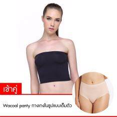 Wacoal Lingerie Body seamless wireless bra เซ็ทชุดชั้นในกางเกงชั้นในเต็มตัว (สีดำ/BLACK,สีเบจ/BEIGE) - WH9792BL+WU4M01BE