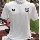 ส่วนลด เสื้อโปโลทีมชาติไทย Warrixสีขาว