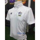 Warrix เสื้อโปโลทีมชาติไทย สีขาว Warrix Sports ถูก ใน กรุงเทพมหานคร