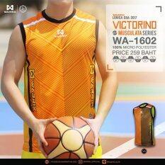 ราคา Warrix Sport Victorinoเสื้อแขนกุด Wa 1602 สีเหลือง ออนไลน์