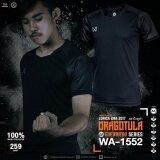 ซื้อ Warrix เสื้อฟุตบอล Wa 1552 Aa สีดำ ดำ ใหม่