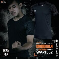 ราคา Warrix เสื้อฟุตบอล Wa 1552 Aa สีดำ ดำ ออนไลน์