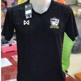 ความคิดเห็น Warrix เสื้อเชียร์ฟุตบอล ทีมชาติไทย Thai National Football Jersey รุ่น Wa 17Ft53M Aa