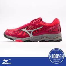 ขาย Wave Mujin 3 รองเท้าวิ่งผู้หญิง เวฟ มูจิน 3 สีชมพู ขาว Trail ราคาถูกที่สุด
