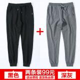 ซื้อ กางเกงกีฬาชาย เพิ่มขน เข้ารูป สไตล์เกาหลี ผ้าฝ้าย100 สีดำ สีเทาเข้ม ใหม่