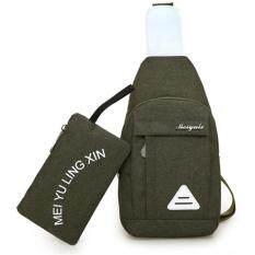 ราคา Wiweeland กระเป๋าคาดอก สะพายข้าง กระเป๋าสะพายพาดลำตัว กระเป๋าใส่โทรศัพท์ เซต 2 ใบ สีเขียว Wiweeland ใหม่