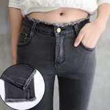 ขาย Women High Waist Jeans Night Feet Pant Ladies Split Jean Intl เป็นต้นฉบับ