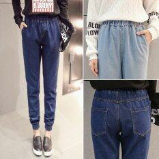 ขาย Women S Cotton Denim Elastic Waist Jeans G*rl S Harem Pant Ankle Length Loose Trouser Intl ออนไลน์ จีน