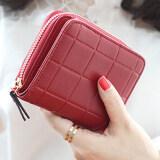โปรโมชั่น สตรีกระเป๋าสตางค์ลายง่าย ๆ เงินรูปแบบแฟชั่นมินิ สีแดง ระหว่างประเทศ Unbranded Generic