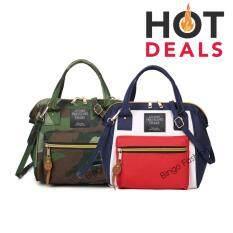 ขาย ซื้อ Wonderful Bingo Fashion Japan Women Bag กระเป๋าสะพายข้างสำหรับผู้หญิง Green Bluered แพ็คคู่