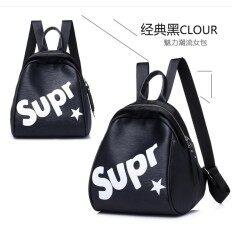 ราคา Wonderful Story กระเป๋า กระเป๋าเป้ กระเป๋าสะพายหลัง Backpack No S13 เป็นต้นฉบับ