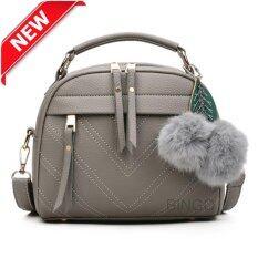 ราคา Wonderful Story กระเป๋าสะพายข้าง กระเป๋าเป้ผ้าไนลอน Skn607 Premium Pu Leather Crossbody Bag (Gray) ออนไลน์ กรุงเทพมหานคร