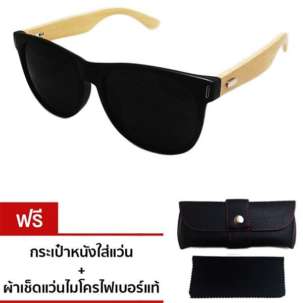 Wood Glasses แว่นขาไม้ WF I Wood (Havana Brown)