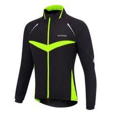 ซื้อ Wosawe ผู้ชายกันลมอบอุ่นขี่จักรยานเสื้อผ้ากีฬากลางแจ้งแจ็คเก็ตฤดูหนาวจักรยานขี่จักรยานเสื้อ สีดำสีเขียว นานาชาติ ใหม่