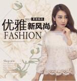 ส่วนลด Xiatianweiyu พัฟแขนลูกไม้เสื้อสวมหัวเสื้อ Bottoming เสื้อ สีขาว Unbranded Generic