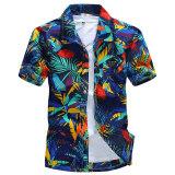 ราคา เสื้อเชิ้ตแขนสั้นผู้ชาย เสื้อชายหาด สีเขียว น้ำเงิน สีฟ้า สีฟ้า ถูก