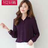 ฉวนเทงเกาหลีสีทึบหญิงแขนยาวเสื้อเสื้อผ้าชีฟองเสื้อ ลึกสีม่วง ลึกสีม่วง ใหม่ล่าสุด