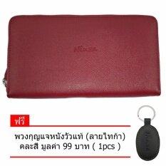 ขาย กระเป๋าถือ กระเป๋าสตางค์ใบยาว Xxl ทำจากหนังแท้ ลายไทก้า แบรน์ Ninza รุ่น Lm 9909 สี แดง แถม พวงกุญแจหนังวัวแท้ ลายไทก้า คละสี 1 Pcs ใน กรุงเทพมหานคร